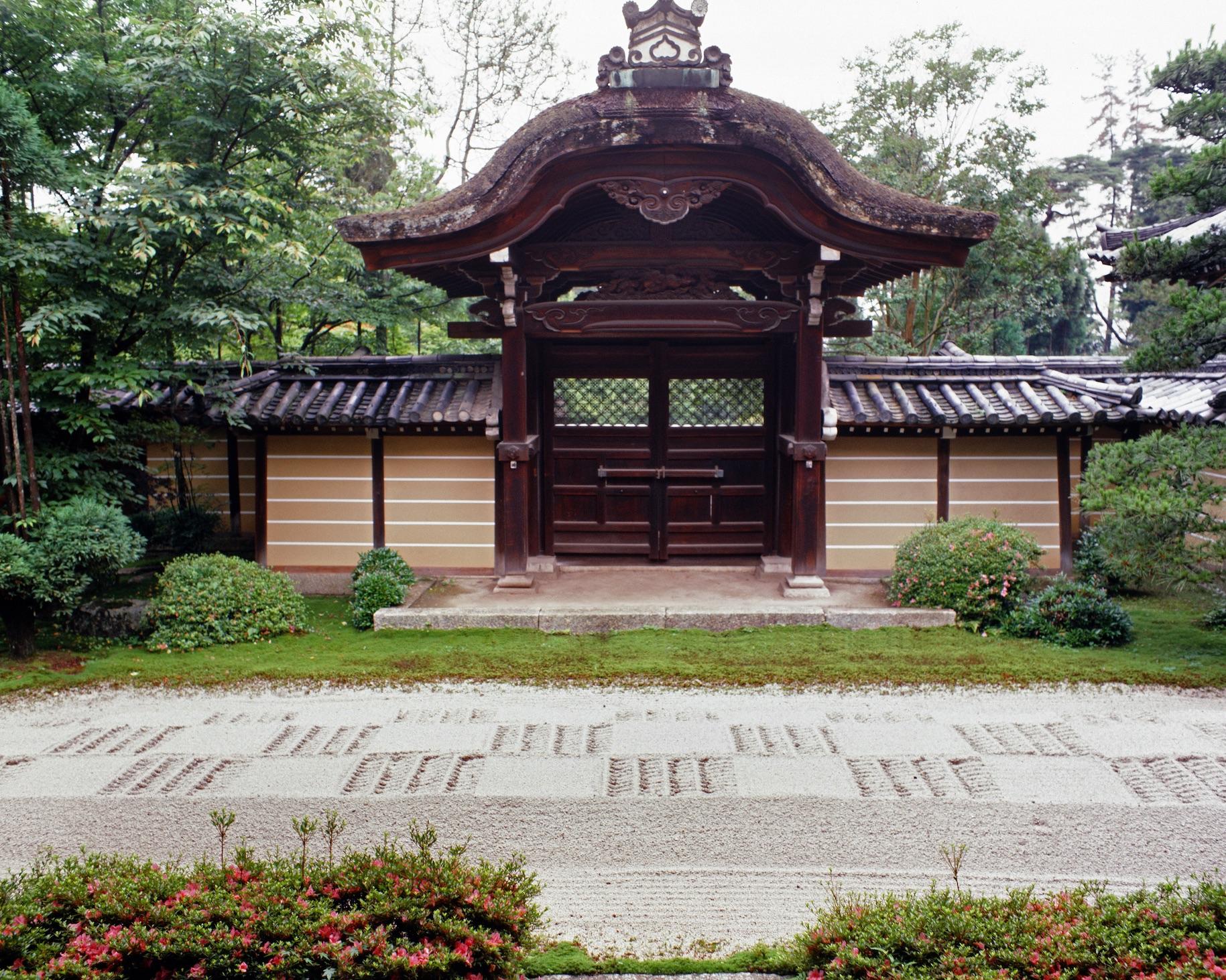 2015GL#33Eikan-do KyotoCourt 3l9334
